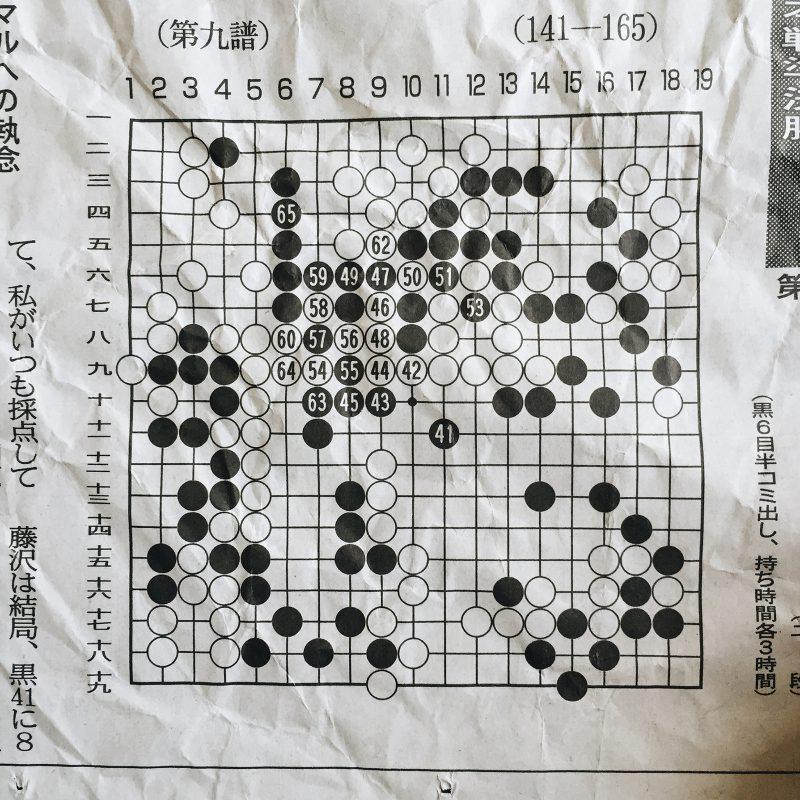 impactist_JapanaKameragnet02a